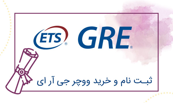 how to register for a GRE
